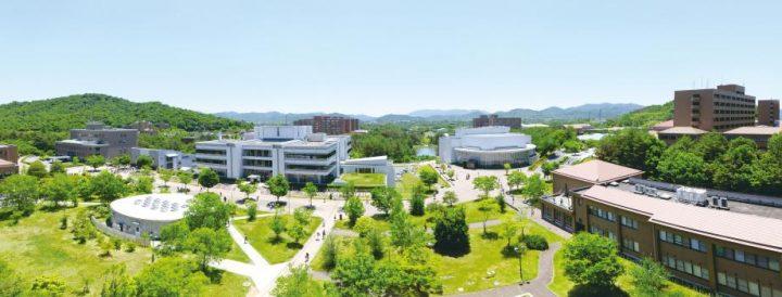 Конкурс за ЕРАЗЪМ+ студенти в гр. Хирошима, Япония