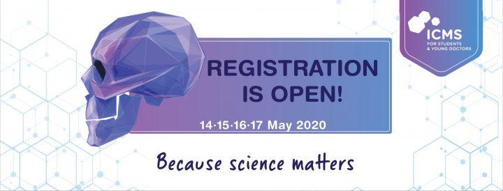 Регистрацията за Международния конгрес по медицински науки е отворена!