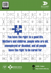 right25