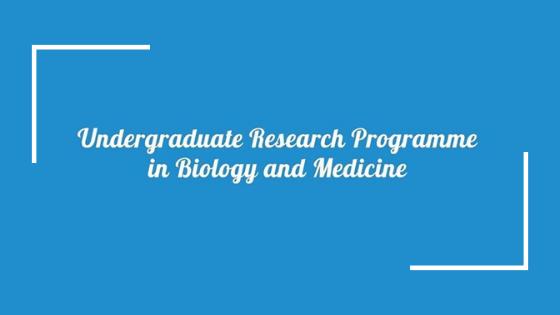 Лятна университетска научна програма