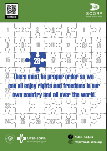 right28