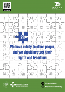 right29